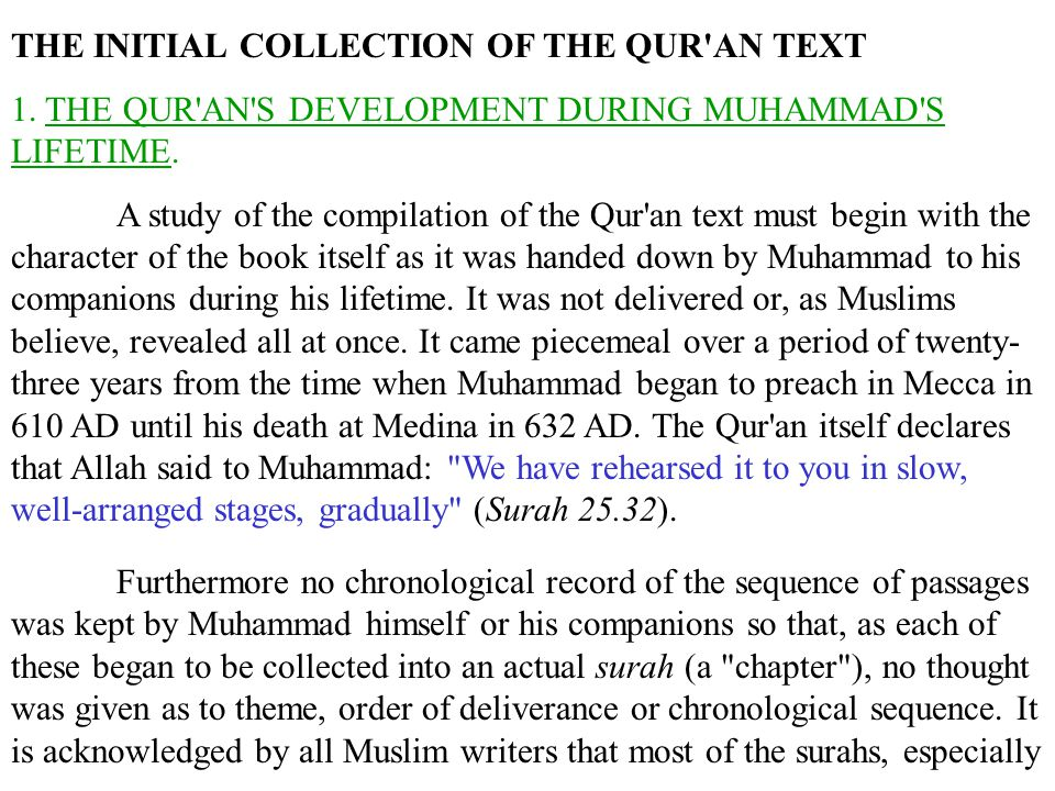 Does the Qur'an Verify the Bible.Confirming the Scripture.