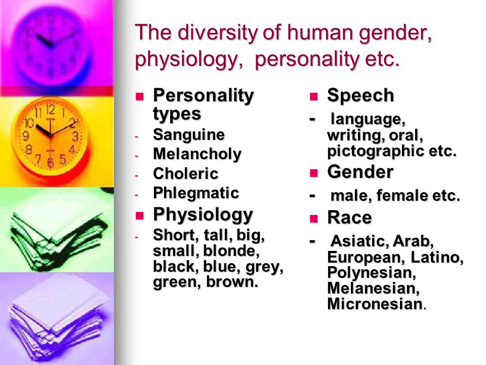 The diversity of human gender, physiology, personality etc.