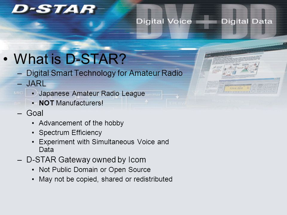 What is D-STAR.