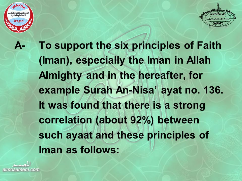 A-To support the six principles of Faith (Iman), especially the Iman in Allah Almighty and in the hereafter, for example Surah An-Nisa' ayat no.
