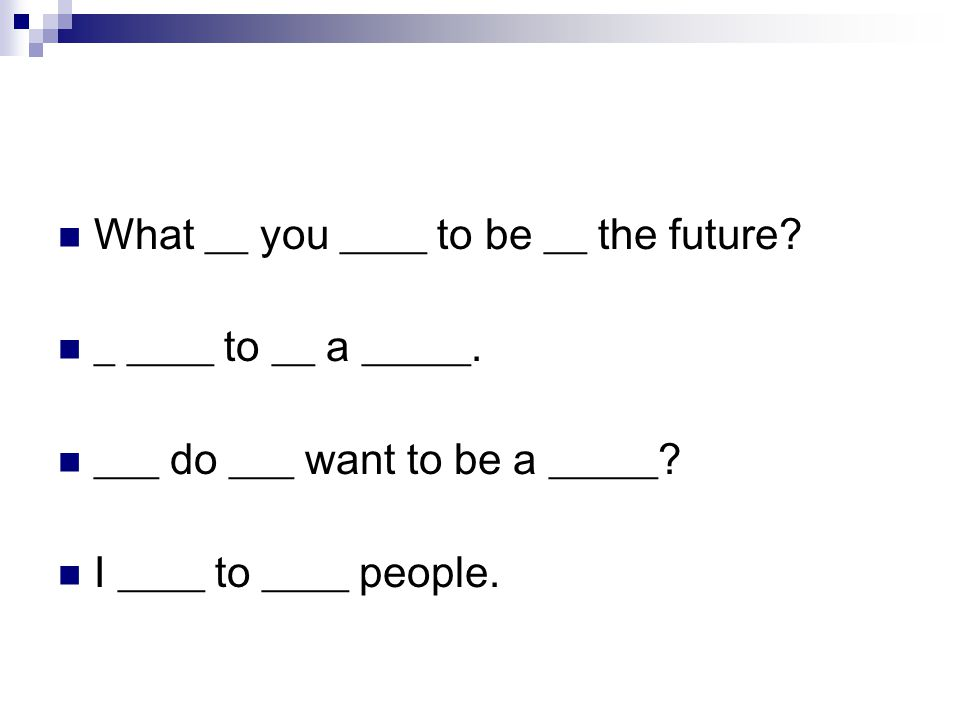 What __ you ____ to be __ the future._ ____ to __ a _____.