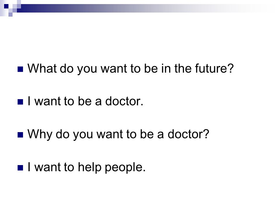 What do you want to be in the future.I want to be a doctor.