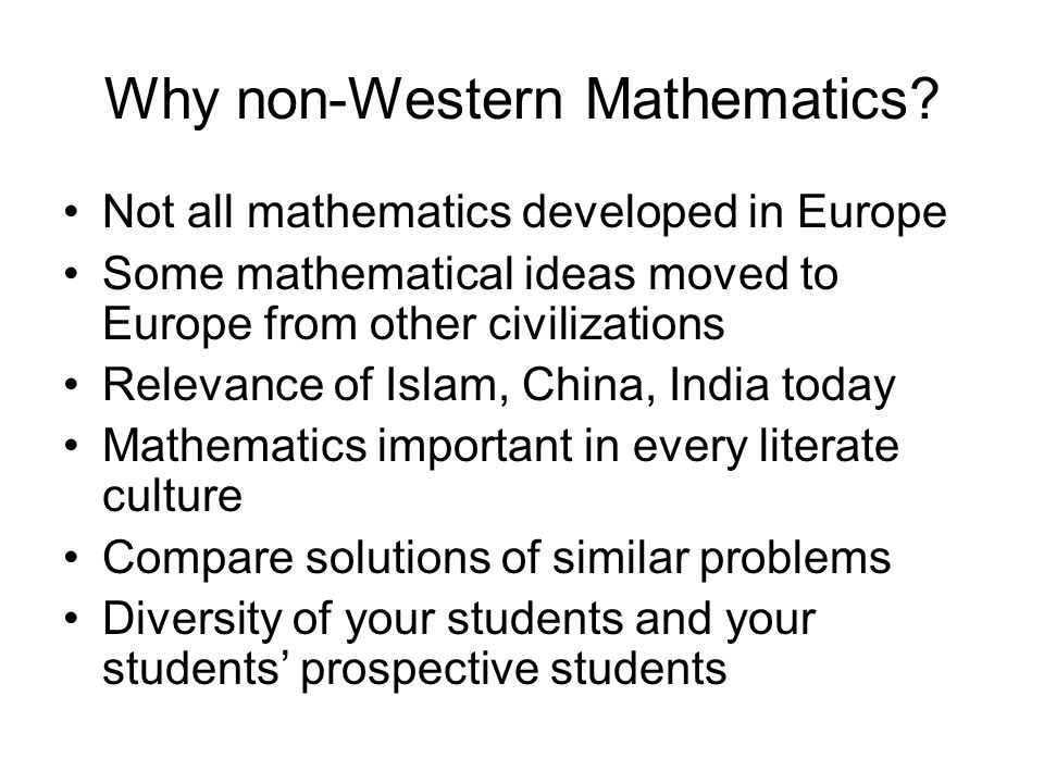 Why non-Western Mathematics.