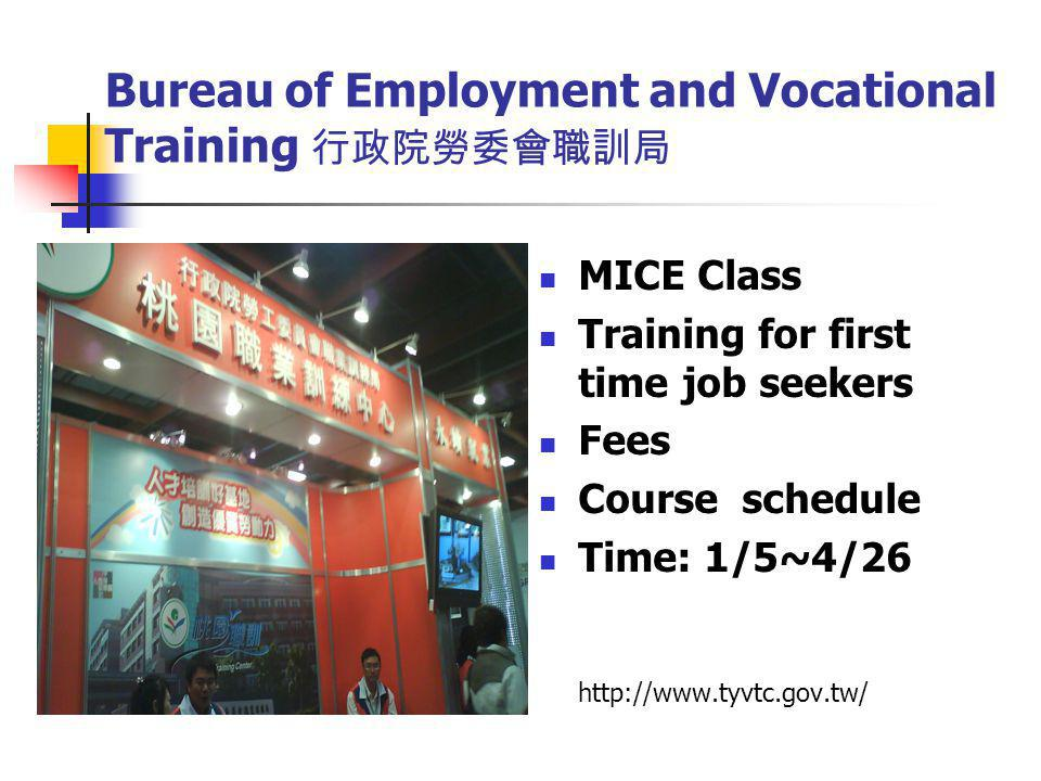 MEET TAIWAN 經濟部台灣會展人才培育與認證計畫 Ministry of Economic Affairs/Taiwan External Trade Development Council Basic Certification Advanced Certification Course schedule and fees A series of books http://mice.iti.org.tw/
