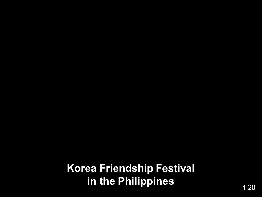 Korea Friendship Festival in the Philippines 1:20