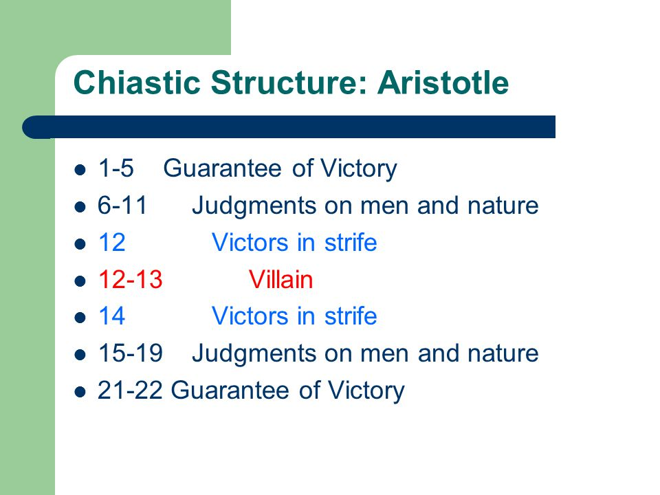 Chiastic Structure: Aristotle 1-5 Guarantee of Victory 6-11 Judgments on men and nature 12 Victors in strife 12-13 Villain 14 Victors in strife 15-19 Judgments on men and nature 21-22 Guarantee of Victory
