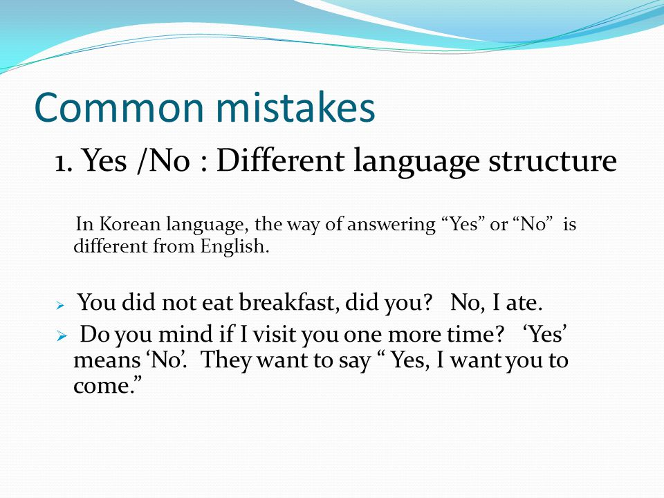 Common mistakes 1.