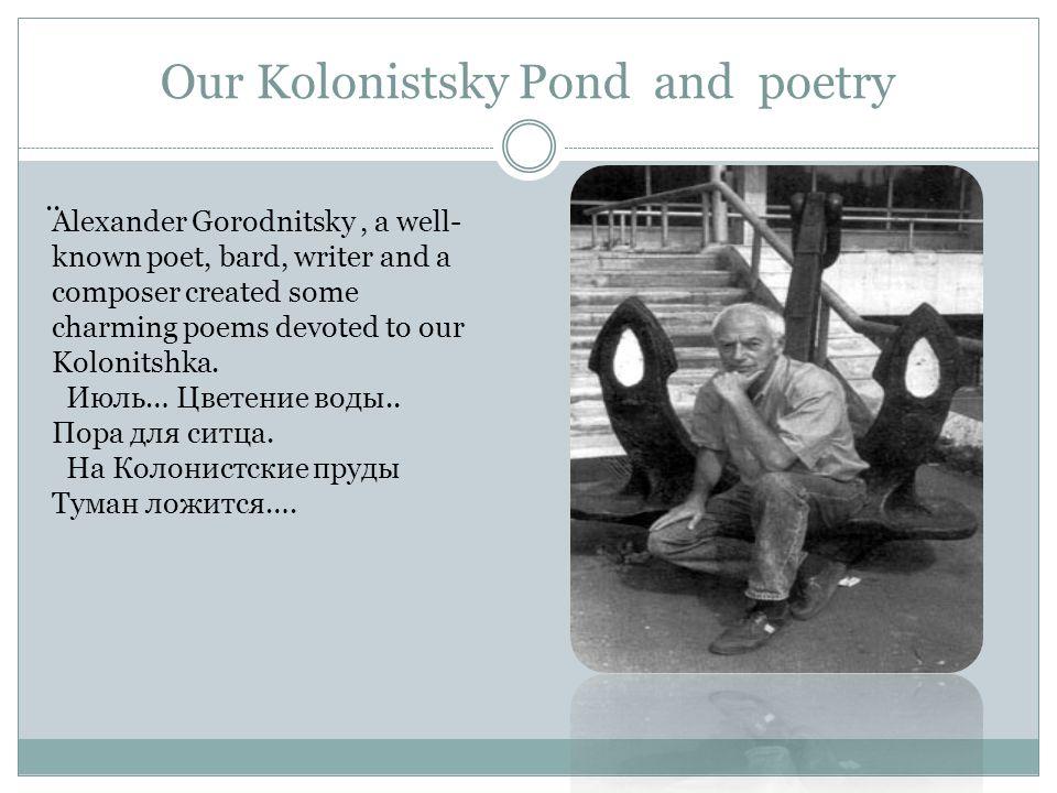 Our Kolonistsky Pond and poetry..