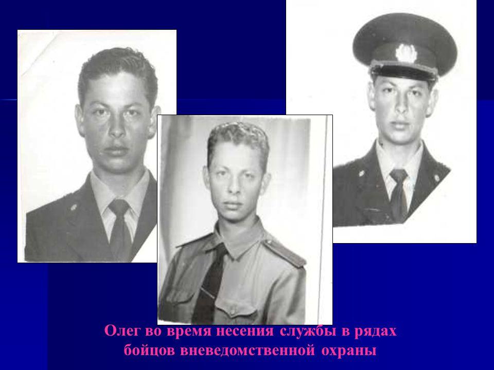 Олег во время несения службы в рядах бойцов вневедомственной охраны
