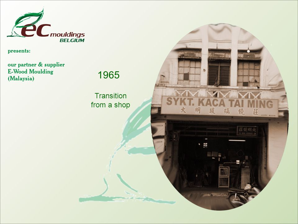 1978 formation of Tai Ye factory