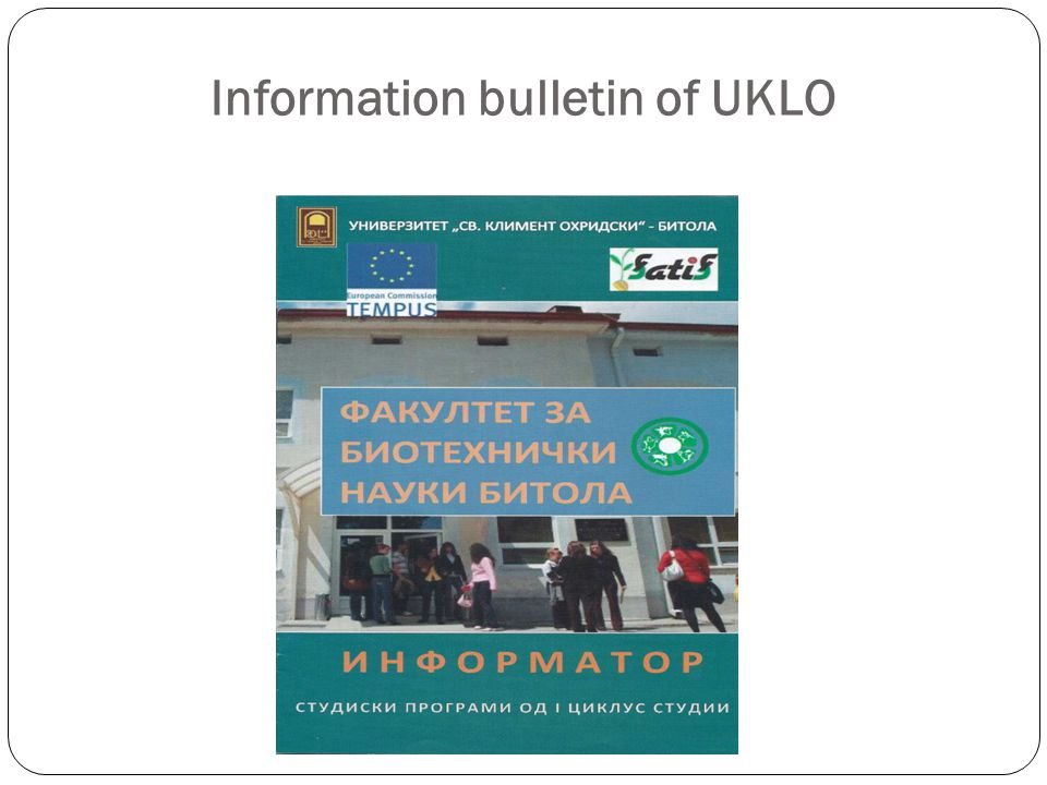 Information bulletin of UKLO
