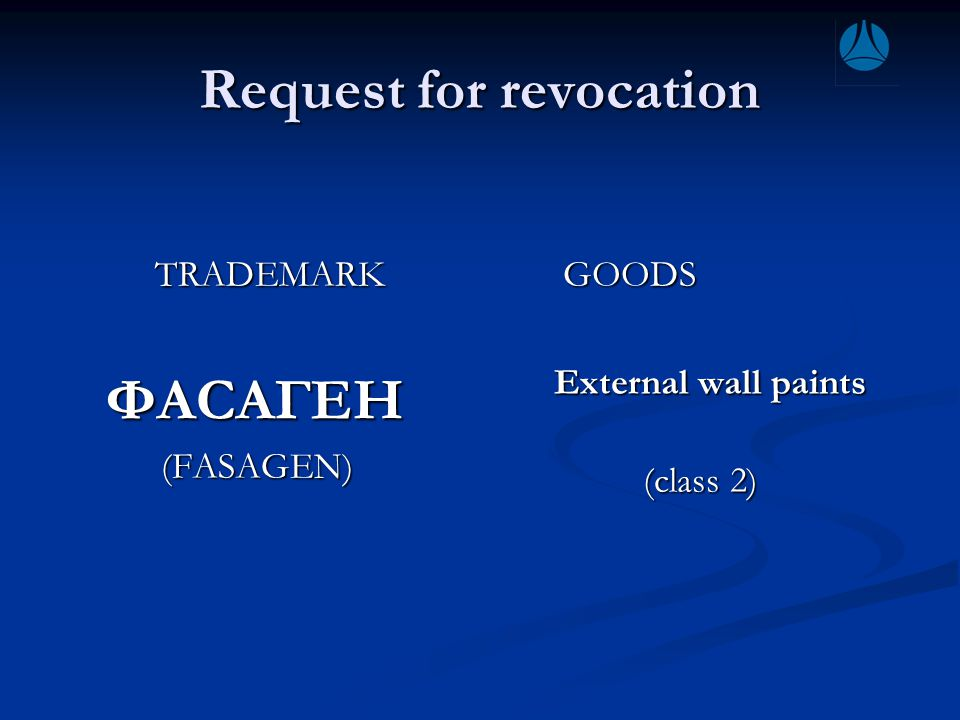 Request for revocation TRADEMARK TRADEMARK ФАСАГЕН ФАСАГЕН (FASAGEN) (FASAGEN) GOODS External wall paints (class 2)