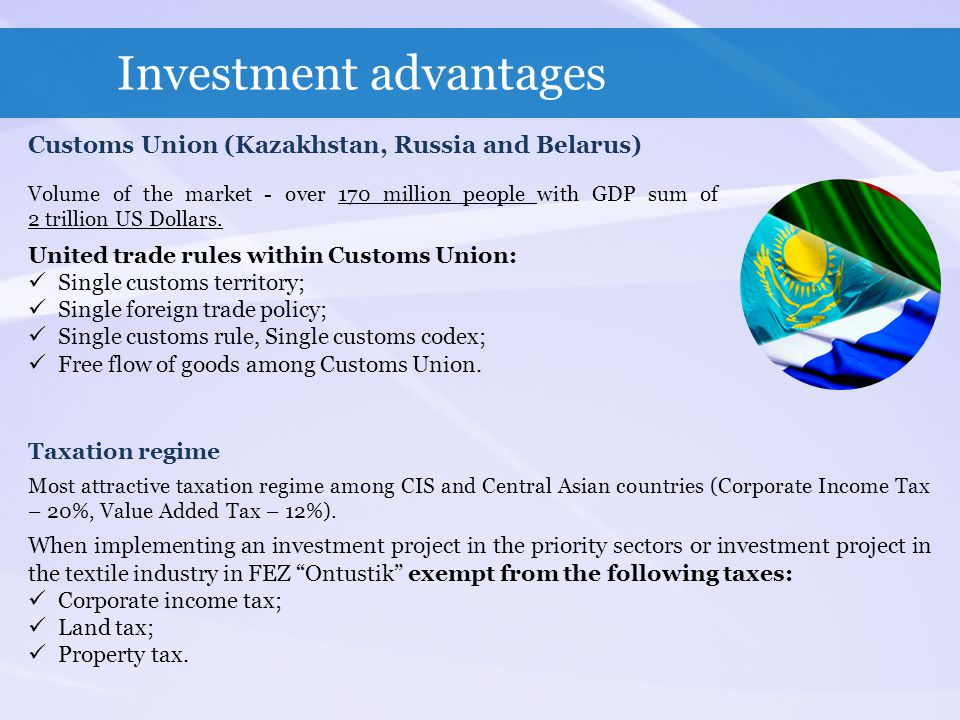 Investment preferences Visa regime Kazakhstan is led visa requirements for citizens of the states as: Turkey, United States, Netherlands, United Kingdom, France, Germany, Italy, Malaysia, UAE, South Korea and Japan For more information about the visa regime in Kazakhstan can find on this link: http://southkazinvest.kz/step-by-step/get-visa/?lang=en http://southkazinvest.kz/step-by-step/get-visa/?lang=en Favorable location Center of the Eurasian continent, through the territory of Kazakhstan was once the Great Silk Road.