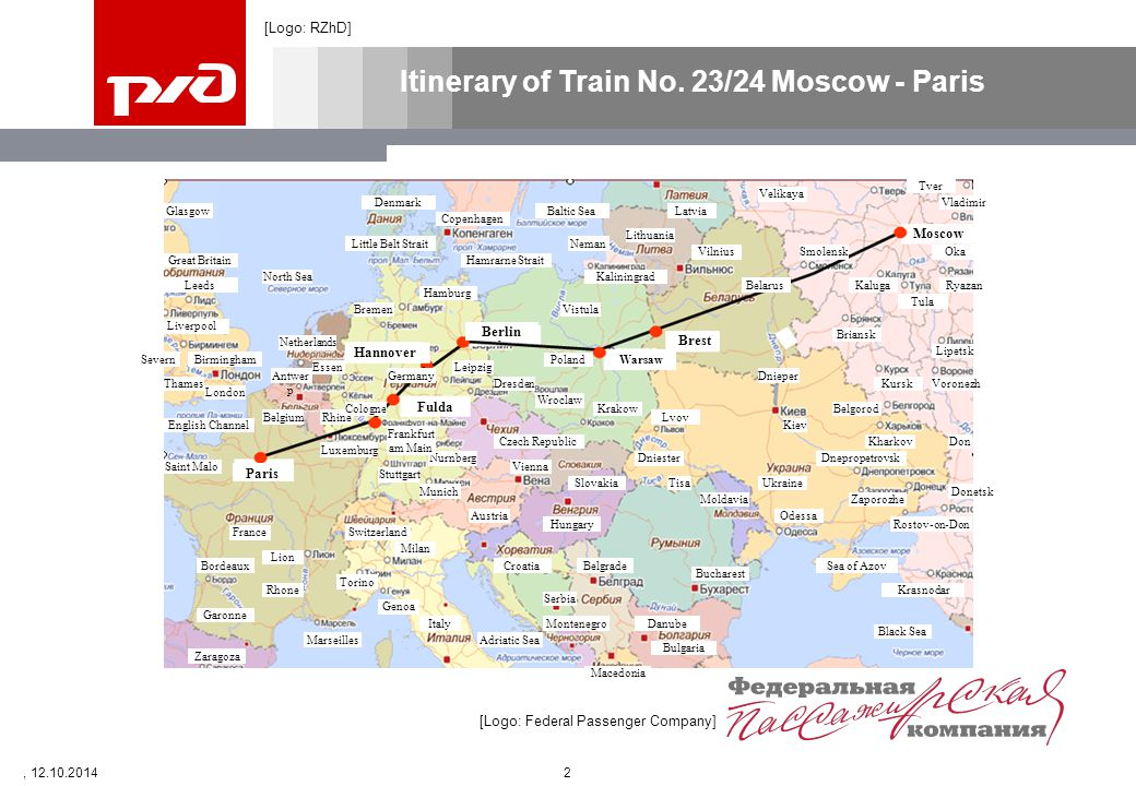 2, 12.10.2014 Itinerary of Train No.