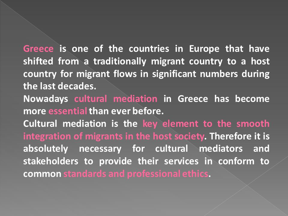 Greece is one of the countries in Europe that have shifted from a traditionally migrant country to a host country for migrant flows in significant numbers during the last decades.