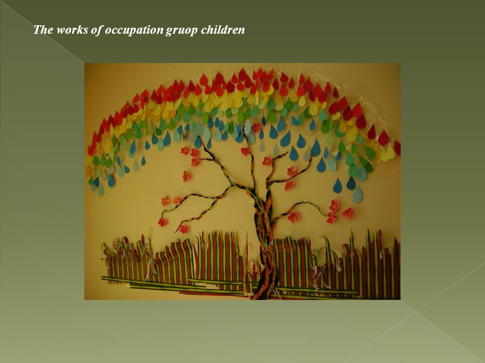 The works of occupation gruop children