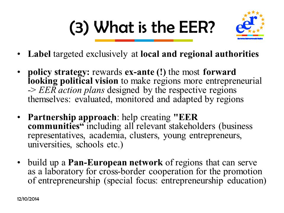 12/10/2014 (3) What is the EER.