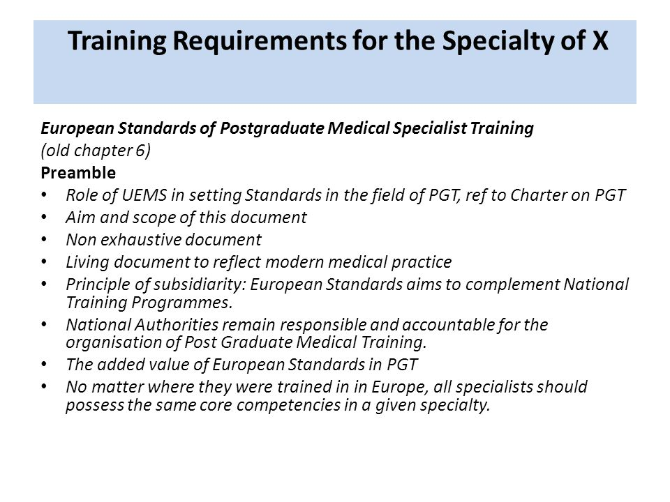 I.TRAINING REQUIREMENTS FOR TRAINEES 1.