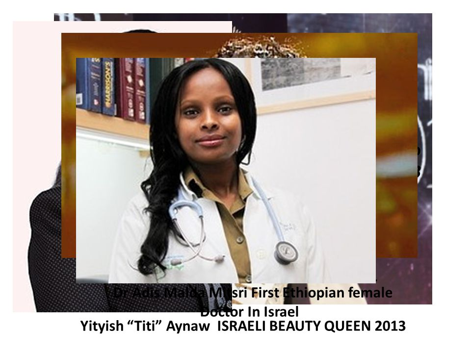 "Yityish ""Titi"" Aynaw ISRAELI BEAUTY QUEEN 2013 Pnina Tamnu Shato Knesset Member 2013 Hagit Yassu Winner Israeli ""Idol"" 2011 Dr Adis Malda Mitsri First"