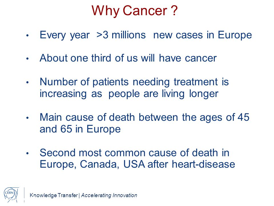 Knowledge Transfer | Accelerating Innovation Why Cancer .