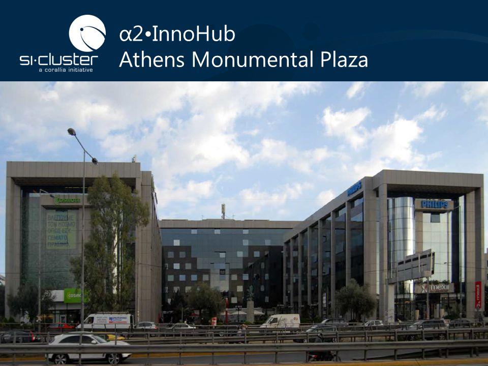 α2InnoHub Athens Monumental Plaza