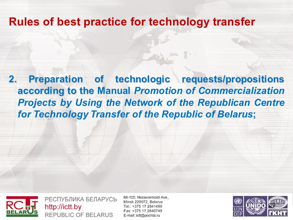 39 Rules of best practice for technology transfer 2.