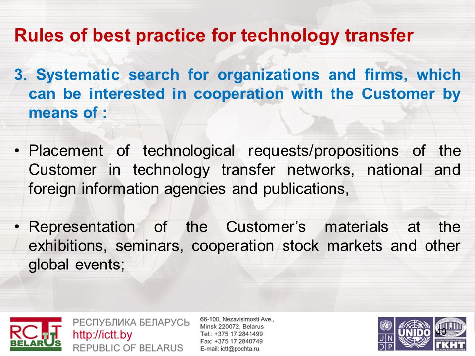 40 Rules of best practice for technology transfer 3.