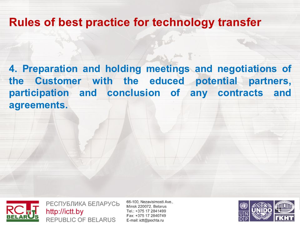 41 Rules of best practice for technology transfer 4.