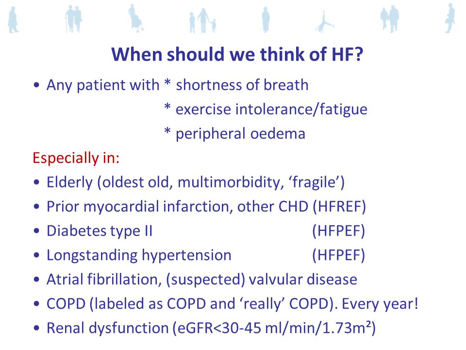 When should we think of HF.