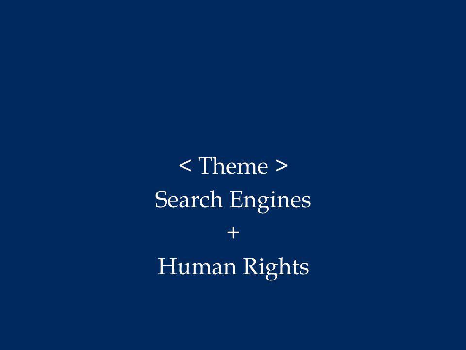 Search Engines + Human Rights