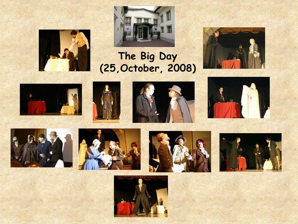 Final Spurt (24, October, 2008)