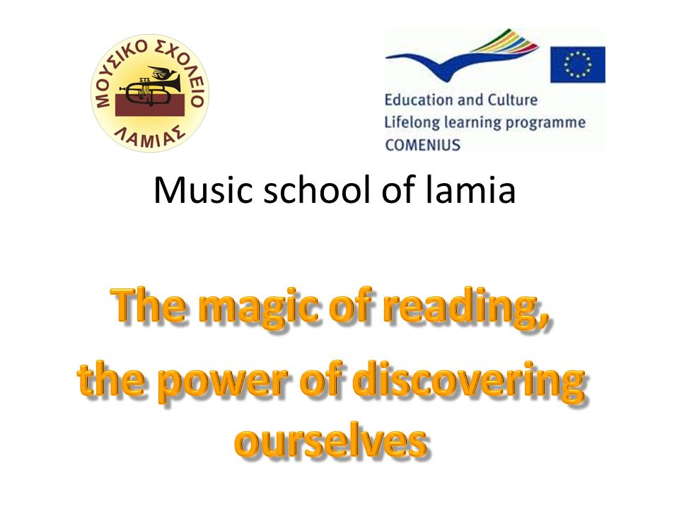 Music school of lamia