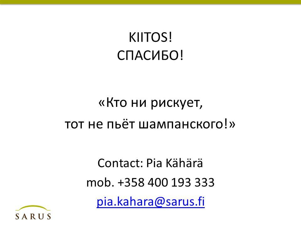 KIITOS. СПАСИБО. «Кто ни рискует, тот не пьёт шампанского!» Contact: Pia Kähärä mob.