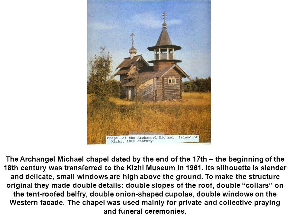 The Lasarus Resurrection church was built 5 centuries ago, when social development was rather low.