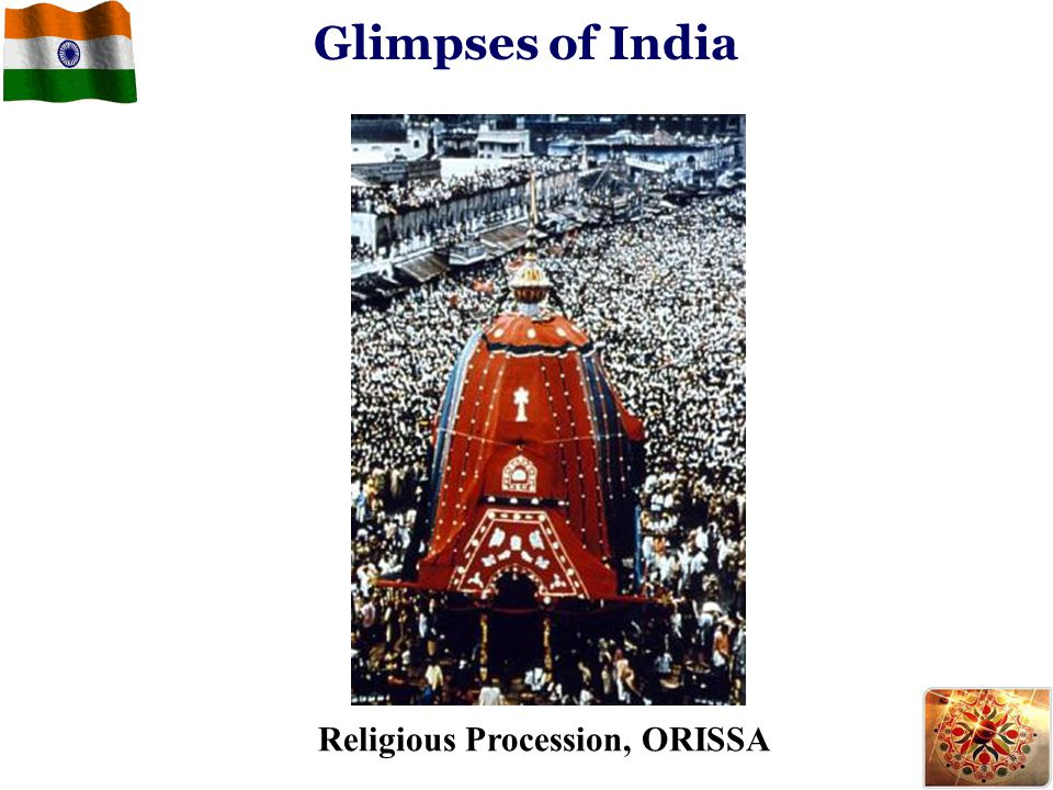 Religious Procession, ORISSA Glimpses of India