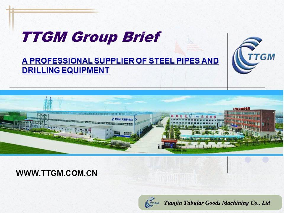 Typical Application of BPM-TDDE Overseas 03004Pakistan04009America04006Kazakstan05015Iraq03003Iran July,2004 Feb,2005Aug,2005Nov,2005Dec,2005