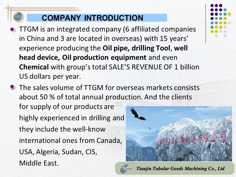 TTGM GROUP Progressing Cavity Pump Progressing Cavity Pump - for heavy /viscous oil production - reduce the oil production cost