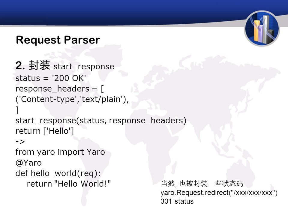 Request Parser 2.