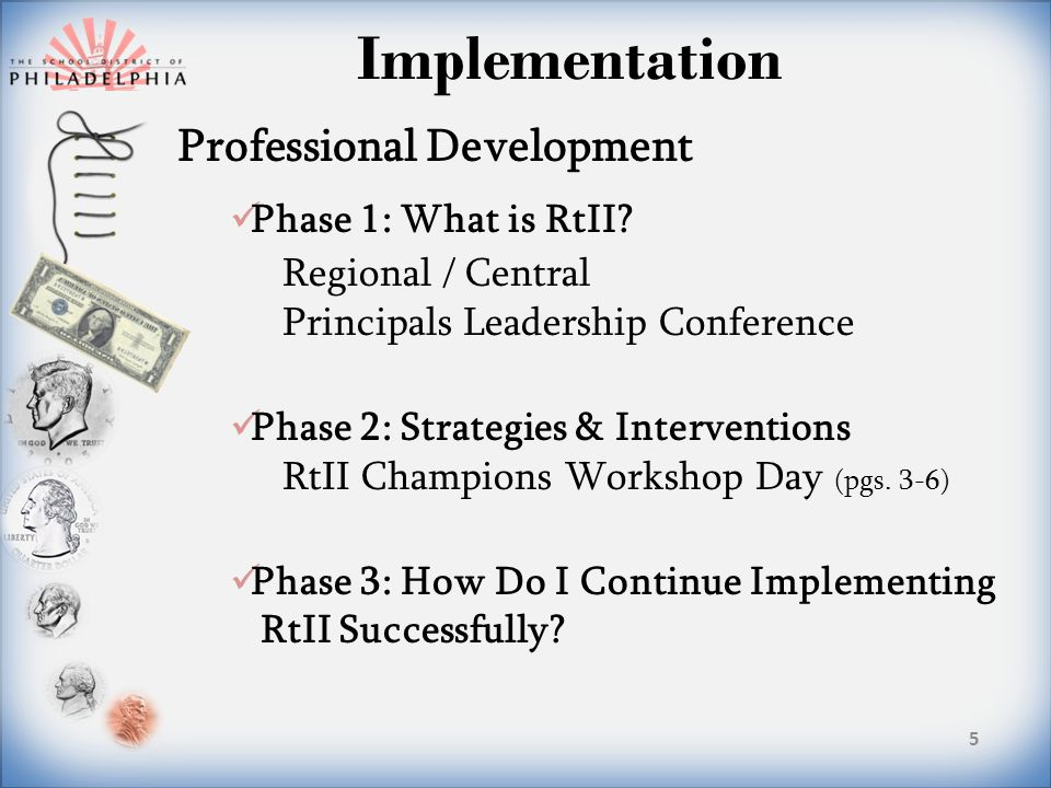 Implementation Professional Development Phase 1: What is RtII.