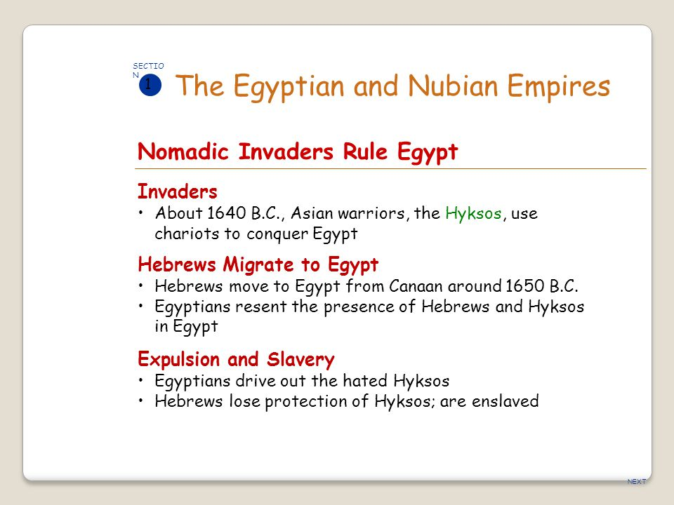 NEXT Nomadic Invaders Rule Egypt The Egyptian and Nubian Empires Invaders About 1640 B.C., Asian warriors, the Hyksos, use chariots to conquer Egypt H