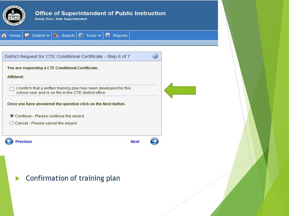  Confirmation of training plan