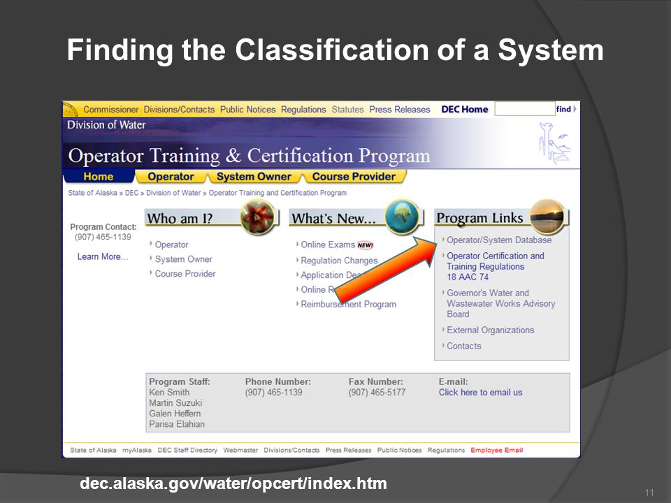 Finding the Classification of a System dec.alaska.gov/water/opcert/index.htm 11