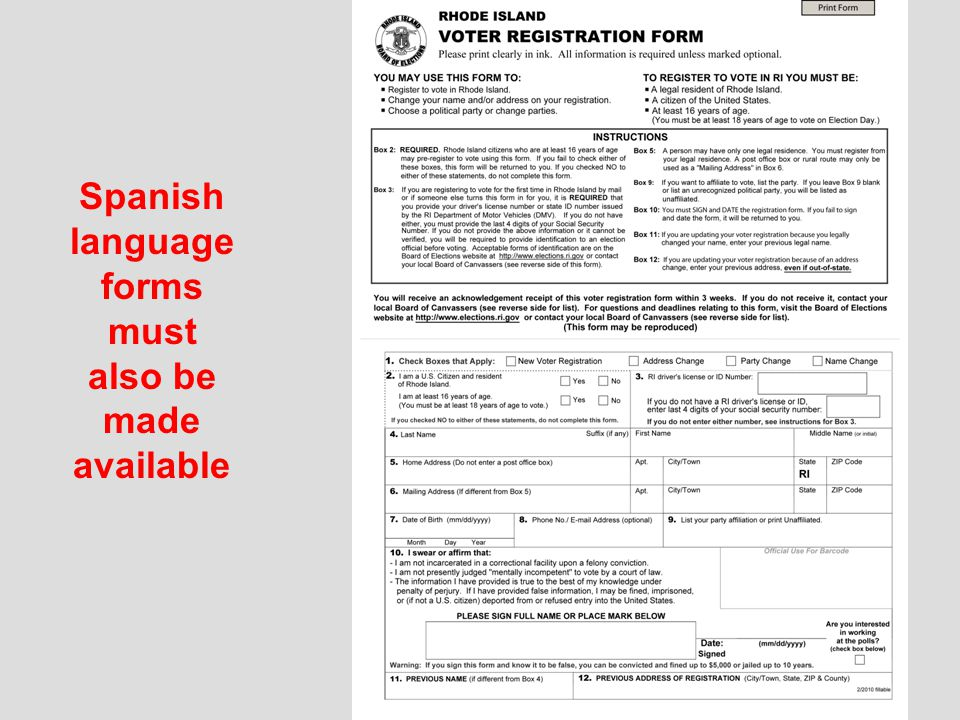 Spanish language forms must also be made available