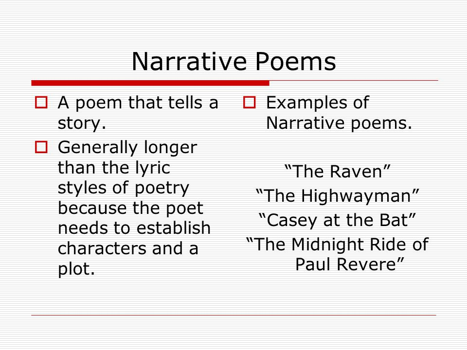 how to make a narrative essay