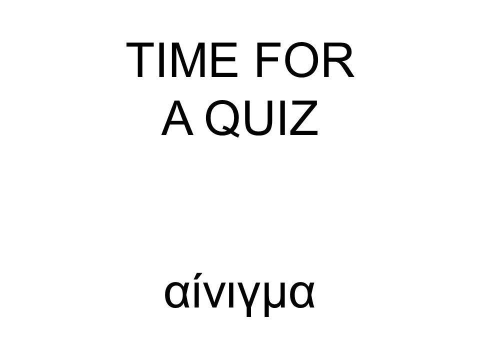 TIME FOR A QUIZ αίνιγμα