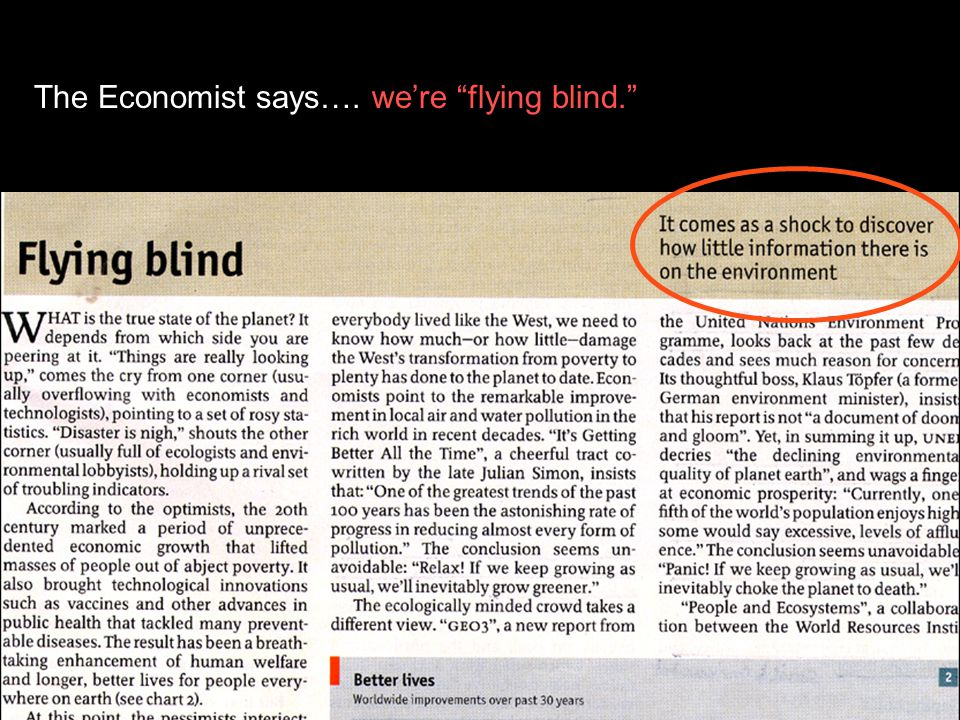 The Economist says…. we're flying blind.