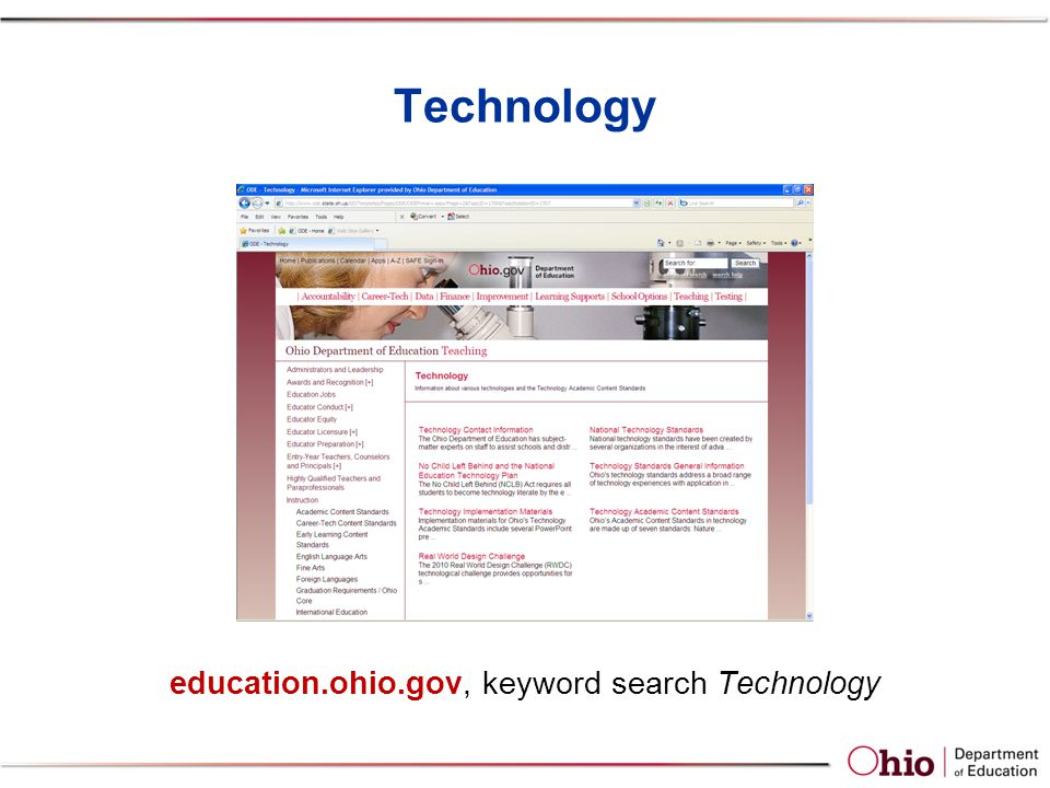 Technology education.ohio.gov, keyword search Technology