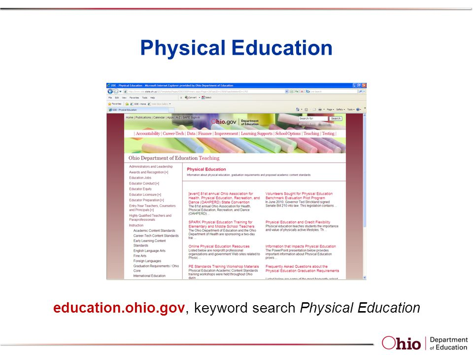 Physical Education education.ohio.gov, keyword search Physical Education