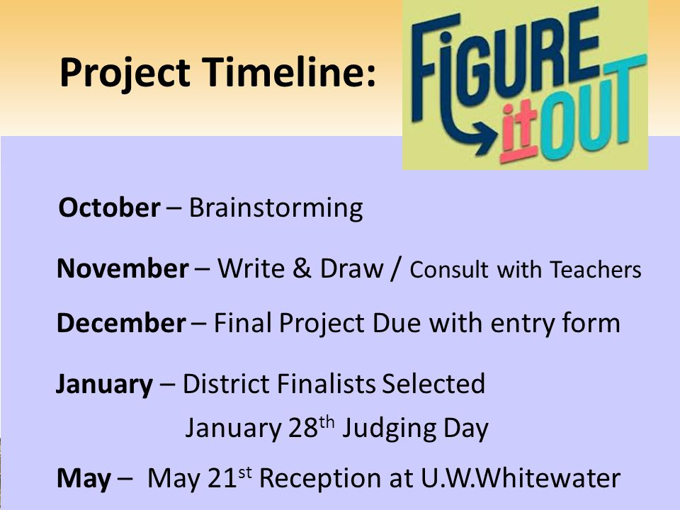 Project Timeline: October – Brainstorming November – Write & Draw / Consult with Teachers December – Final Project Due with entry form January – Distr