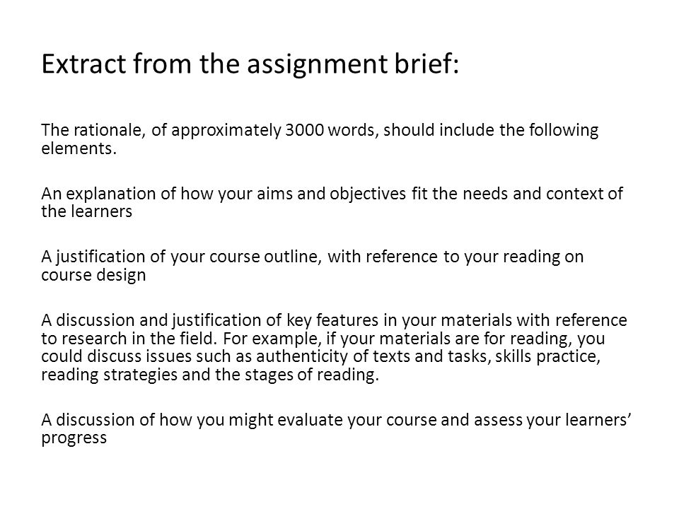 Extract from the assignment brief: The rationale, of approximately 3000 words, should include the following elements.